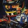 F1 Managers :: гоночные менеджеры
