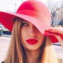 Фотоальбом человека Анастасии Романовой