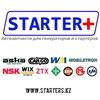 Starter+ Генераторы и Стартера