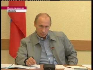 Видео: Путин в Пикалёво жёстко разговаривает с Дерипаской