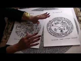 Arcturian Prophecies (Almine on Livestream 2/22/2013)