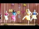 танец стиляги D