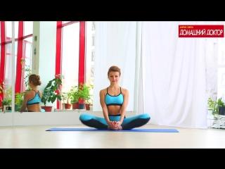 Гибкое тело - Зарядка или разминка - Оздоровление суставов и позвоночника