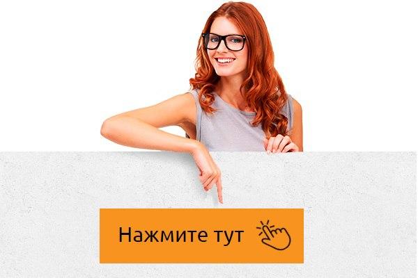 vaminfa.ru/wiki-pryshi.html