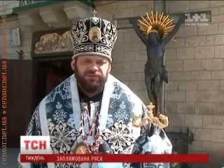 Архієпископ Мстислав и Священники Православной Церкви. Драка в Ночном Клубе! :)