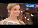 Шикарный фильм Я НАУЧИЛАСЬ ПРОЩАТЬ 2016 Мелодрамы русские 2016 новинки