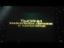 2014 12 01 ТранспАРТ в Москве театр танца Рондеву ОмГУПС