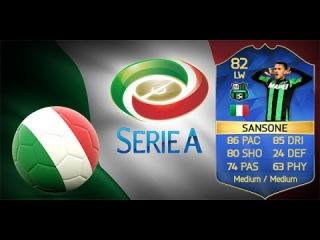TOTS Serie A Cup - Поджигаем