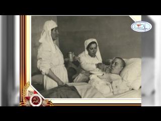 Героическим будням вологодских врачей, медсестёр, санитаров, трудившихся в годы Великой Отечественной войны, посвящается