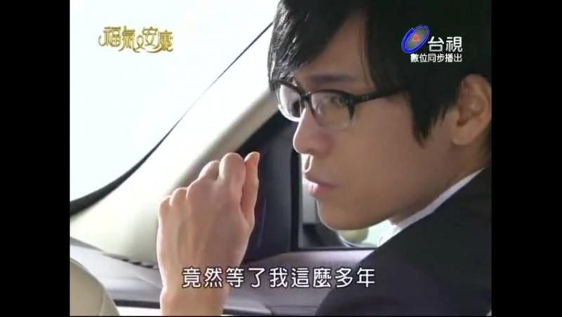 Не в деньгах счастье Тайвань 2 серия из 17 2009 г