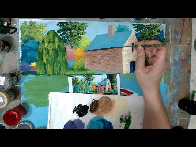 Рисуй! Дом у пруда! Занятие №2 Педагог Дарья Краева!