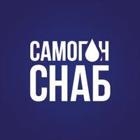 Логотип САМОГОНСНАБ - САМОГОННЫЕ АППАРАТЫ / КРАСНОЯРСК