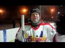 Живите хоккеем ч.2
