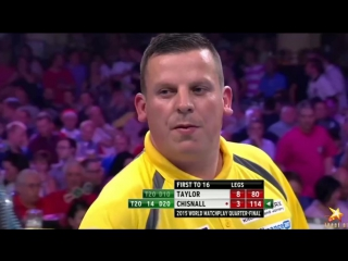 Phil Taylor vs Dave Chisnall (World Matchplay 2015 / Quarter Final)