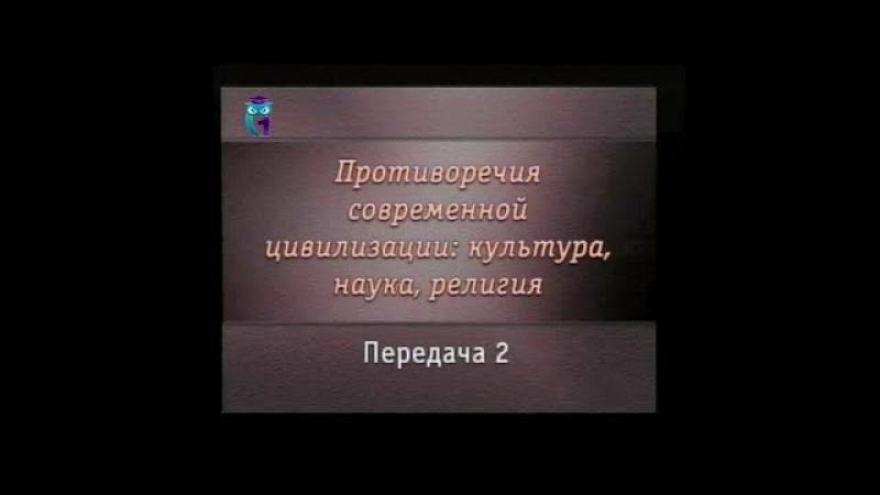 Передача 2. Прогресс или замкнутый круг