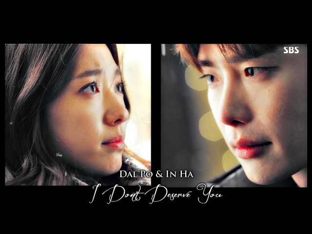 Dal Po In Ha ✯ I don't deserve YOU [for Cryssy Anne]