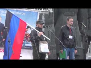Василий Бочарников на митинге ДОЛОЙ АМЕРИКАНСКУЮ ОККУПАЦИЮ 11 мая в Новосибирске