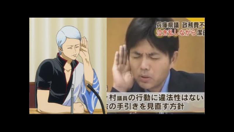 New Gintama season 2015 mocks bawling Japanese politician Ryutaro Nonomura Weird Japan