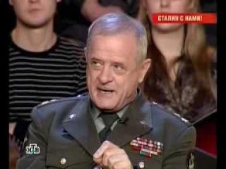 """НТВшники """"СТАЛИН С НАМИ"""" №3"""