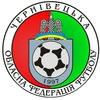Чернівецька обласна федерація футболу