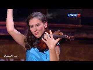Синняя Птица - Полина Сенатулова