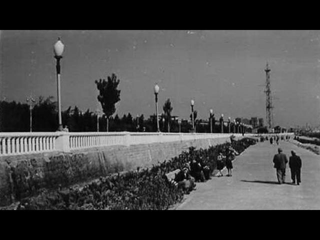 Фильм Саһил Бағы Приморский Бульвар 1966