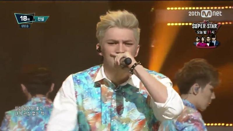 [PERF] 150903 LEGEND - SHADOW @ Mnet M!COUNTDOWN