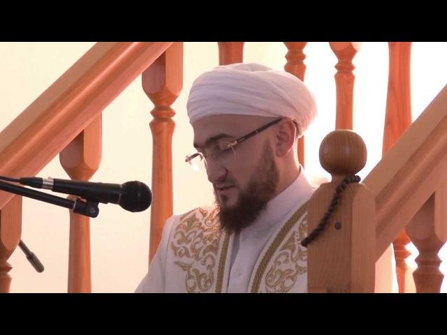 Муфтий РТ Камиль хазрат Самигуллин. Пятничная проповедь в мечети Тынычлык.