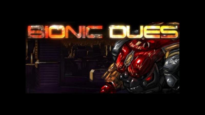 ХАЛЯВА ДЛЯ СТИМ 36 ИЛИ Получаем игру Bionic Dues бесплатно в Steam