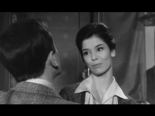 ◄La française et l'amour(1960)Француженка и любовь*