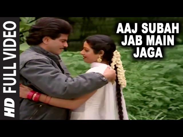 Aaj Subah Jab Main Jaga Full Song Aag Aur Shola Jeetendra Sridevi