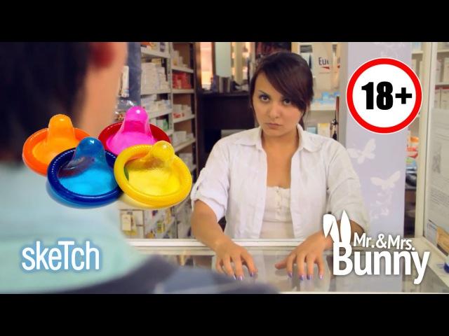 Покупка презервативов Compra Condones RUS рус купить презервативы