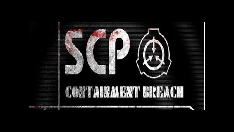 Обе концовки и остальные возможные SCP (ФИНАЛ) (SCP Containment Breach) Серия 11
