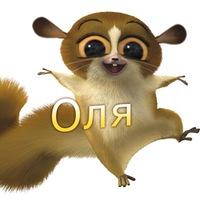 Ольга Михасёва
