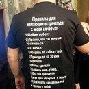 Фотоальбом Лилии Гришиной