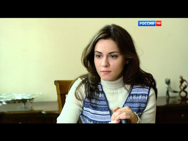 Неподкупный. 12 серия (2015) Криминальный сериал @ Русские сериалы
