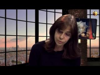 Ольга Четверикова. Похищение России