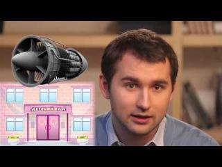 """""""Тараканы"""" в Вашей голове,которые Вам мешают добиться успеха в бизнесе с Орифлэйм!"""