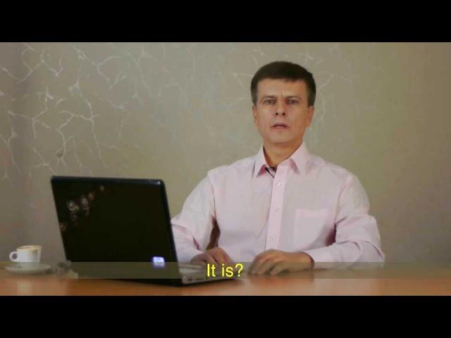 Урок презентабельного английского по методике Михаила Шестова