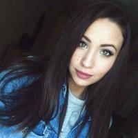 Карина Тимощук
