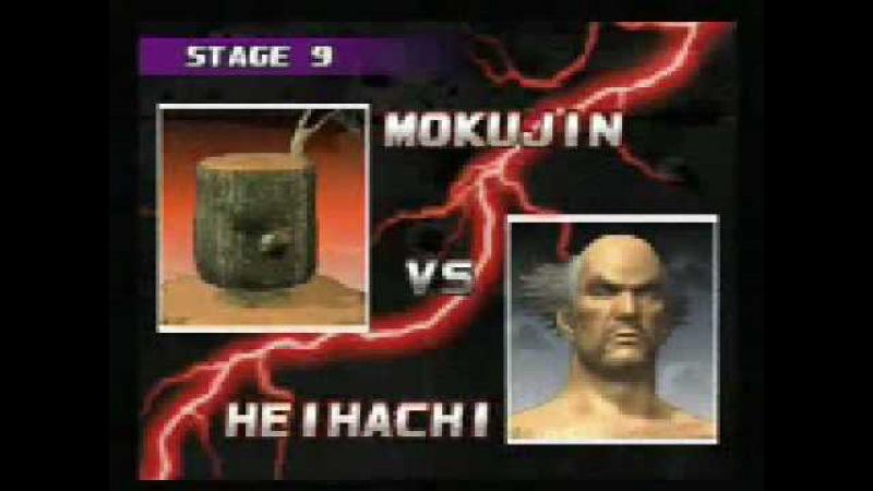 Tekken 3 Mokujin