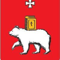 Пермь Город