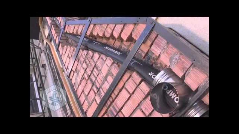 FuranFlex Demonstration Video