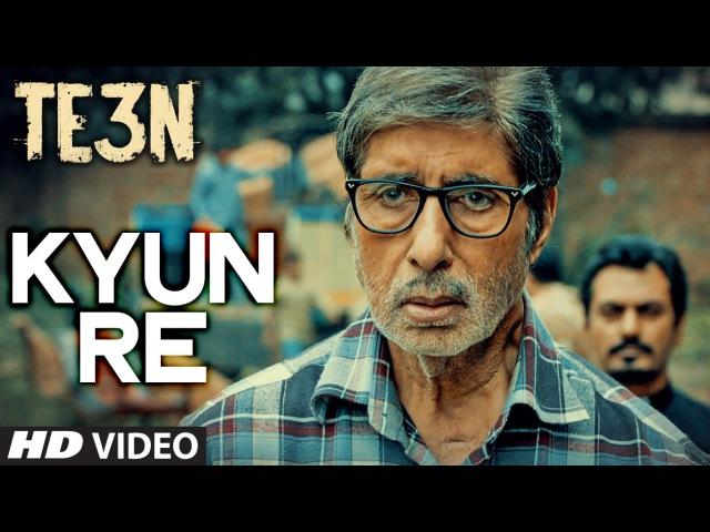 KYUN RE Video Song TE3N Amitabh Bachchan Nawazuddin Siddiqui Vidya Balan T Series