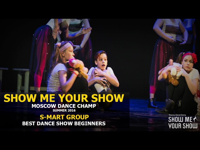 SMYS Champ Summer 2016 | Best Dance Show Beginners | S-MART GROUP