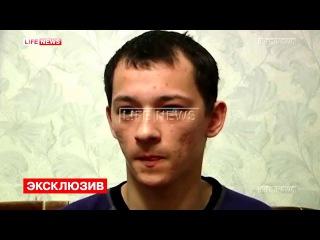Повар и Костромы, обвиненный в расправе над медведем, не может найти работу