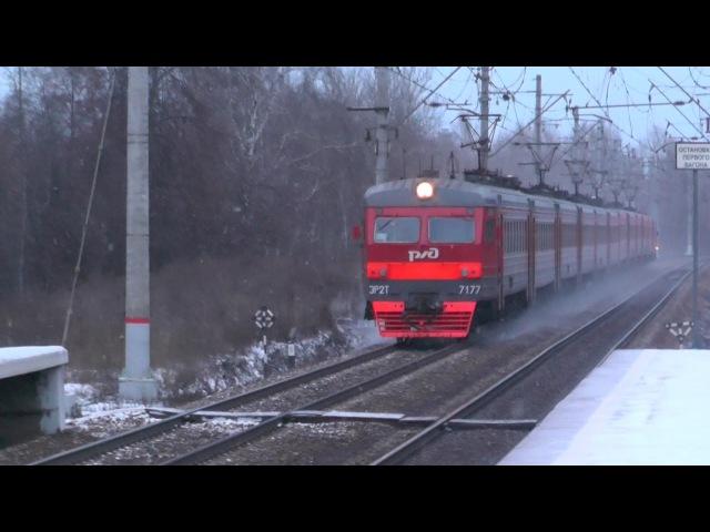 Электропоезд ЭР2Т-7177 платформа Театральная