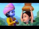 Little Krishna. Маленький Кришна 5 серия. Огонь и ярость