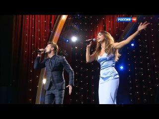 Ани Лорак и Дима Билан - Мир без любви твоей (Юбилейный концерт Юрия Энтина, , HD)