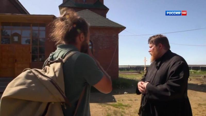 Человек мира с Андреем Понкратовым Коми Древлеправославные